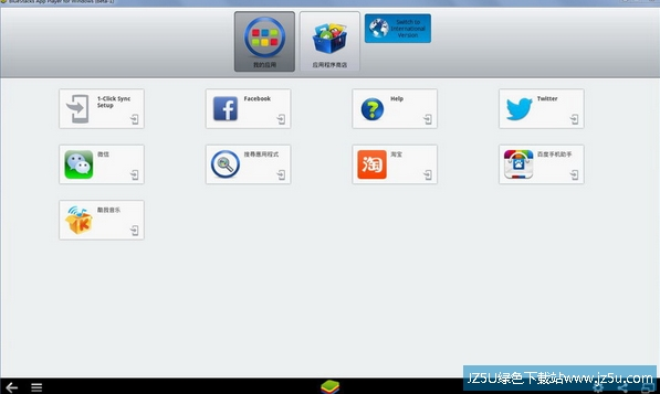 安卓模拟器 (BlueStacks App Player)3.7.22.2306 官方中文版