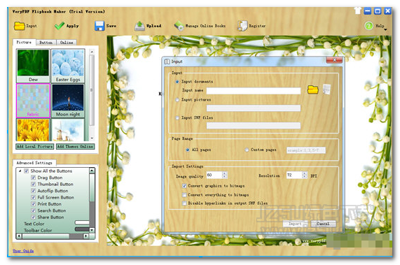 VeryPDF Flipbook Maker