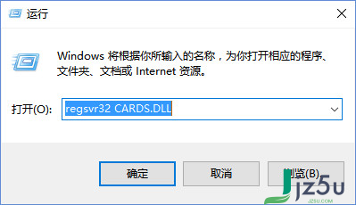 windows纸牌