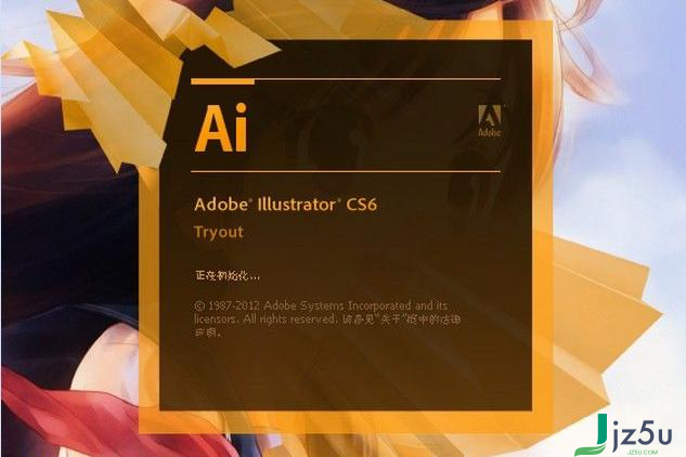 illustrator cs6 破解