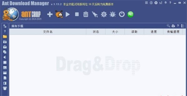 Ant Download Manager截图3